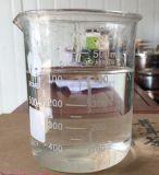 殺菌劑苯扎溴銨的價格,新潔爾滅的價格