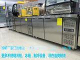 咖啡店不鏽鋼商用四門冰箱冷藏工作臺廠家