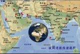 青岛天津上海到苏丹Sudan海运整箱散杂货滚装船