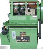 台荣精密机械制造专业生产两轮实心外牙螺纹RSF-3T滚牙机