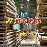进口2024铝棒批发 2024铝棒厂家