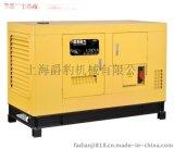 10KW超静音柴油发电机 三相四线工业发电机