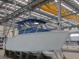铝船+铝合金船+铝制钓鱼船