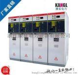 XGN15-12箱式固定环网柜