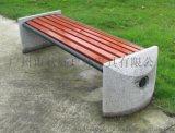 花园家具休闲椅  户外公园休闲椅报价 优质户外公园椅特价