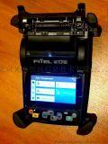 古河最新款光纤融接机FITEL S179