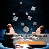 金籁科技厂家直销06系列一体成型电感/大电流电感/共模电感/贴片功率电感