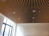 江西南昌檀木木纹铝方通吊顶生产厂家,檀木木纹铝方通定做