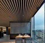 贵州仿木纹铝方通装饰幕墙厂家,木纹纹理逼真,宛如天成