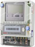 单相国网费控智能电表 DDZY866 电表价格 电表型号