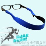 眼鏡帶潛水料眼鏡帶便宜眼鏡綁帶SBR學生打球防滑眼鏡帶可印花