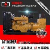 厂家全国直销450KW康沃KW26G690D发电机组450KW柴油发电机组斯坦福发电机