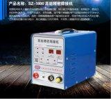 常州冷焊機——高能精密焊接機