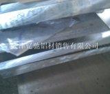 7075-T651鋁板 硬質鋁合金板