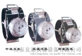 山东GFA煤矿机械风表