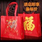 煙雨集 新春過年紅色福袋包 雞年創意無紡布手提袋子送禮袋個性定