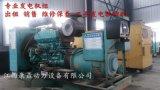赣州发电机出租-江西康垚发电机租赁合同