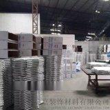 建材吊顶铝扣板-吊顶装饰600*600铝扣板