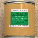 供应正品七钼酸铵 金属钼生产基地