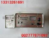 短路检测仪 QTQ-2地埋线故障探测仪 电缆光缆定位仪 探测器