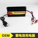 10A 12V电瓶充电器 三段式带激活修复功能与逆接保护电动车充电器