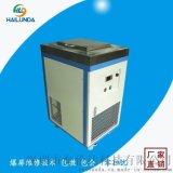 冷冻低温分离 超低温冰箱 拆中框液晶分离超低温冰箱 曲屏分离超低温冰箱