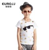 欧恰恰夏款 中大童品牌童装折扣时尚韩版风格毛衣走份品牌尾货