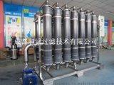 青稞酒澄清除沉淀超滤膜过滤设备