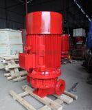 XBD消防泵型号大功率大流量