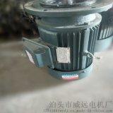 威远专业生产Y100L-4/2.2kw三相电动机