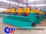 荥矿机械选钾长石矿效益最大化钾长石选矿全套设备