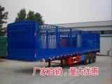 昶岳  YL9400低平板轻型高栏板仓栏式半挂运输车