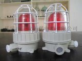 BBJX系列防爆声光报警器(ⅡB、ⅡC)