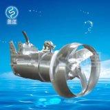 潜水搅拌机QJB0.85-260