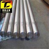 现货:BFe30-1-1铁白铜棒 规格齐全 可定制