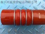 鸿嘉增压器硅胶管更专业更有保障