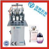 【厂家直销】 HTX-GZ04小型香水灌装机设备