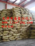 棕红色木质素磺酸钠  厂家直销现货供应  工业减水剂木钠