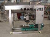 【新乡新航】最新3吨/时葡萄除梗破碎榨汁机