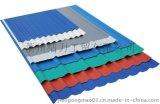结力 合成树脂瓦,塑料琉璃瓦,PVC瓦厂家供应
