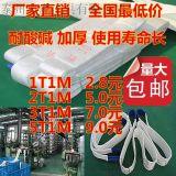 2吨扁平吊带 起重吊装带 白色吊装带 【力虎工具】可定做