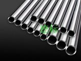 黑色磷化冷拔精密液压无缝钢管