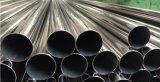 志御牌304不锈钢管 SUS304不锈钢焊接钢管(DN80 DN100)