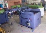 選液壓型紅衝自動上料機找力揚自動化,超音頻加熱爐自動送料就是任性!