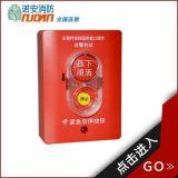 北大青鸟 紧急 启停 按钮JBF-VOP3580C 气体灭火紧急启停按钮