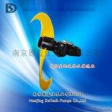 德蓝仕QJB3/4-1800/2-56/P低速推流系列潜水搅拌机