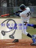 棒球训练器(2221)