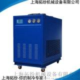 注塑机冷水机,化工冷水机