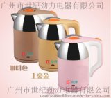 新款勁力牌食品級電熱水壺防幹燒設計燒水壺