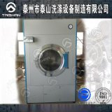 不锈钢烘干机(30kg,50kg,100kg)